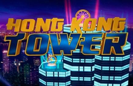 Hong-Kong-Tower-slot elk