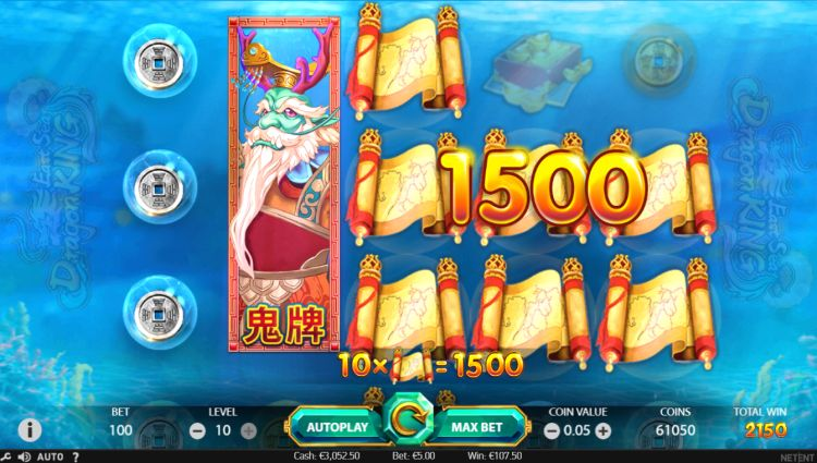east-sea-dragon-king-slot-review-netent-1