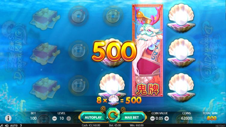 east-sea-dragon-king-slot-review-netent-2-1